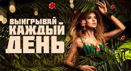 predlahaem-vashemu-vnymanyyu-obzor-sajta-elslots